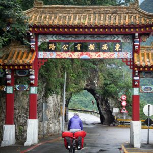 bicycle touring in Taiwan