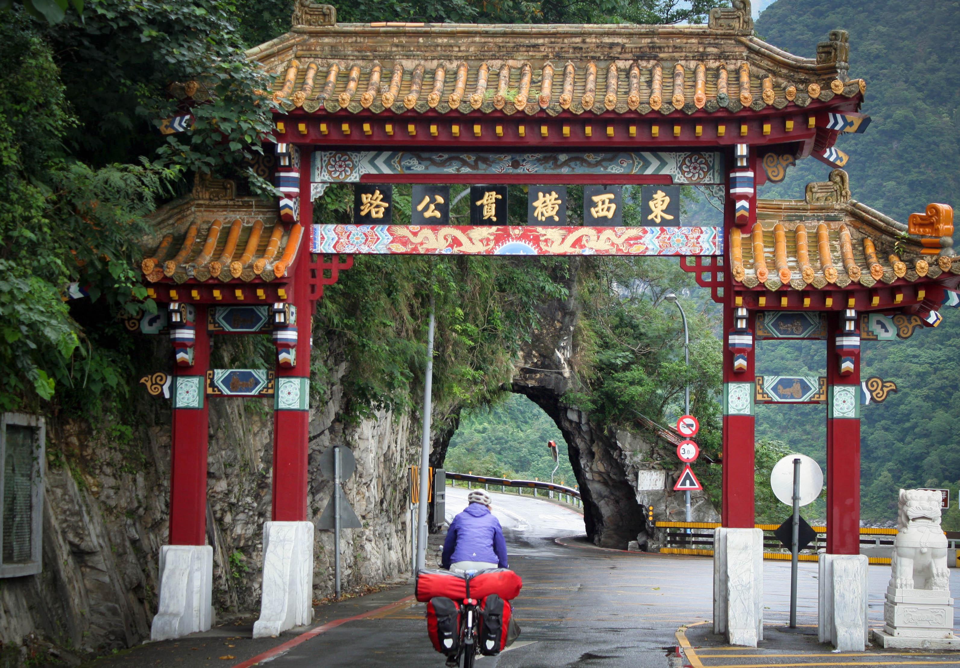 bicycle touring in Taiwan